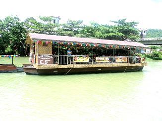 Bohol Loboc River